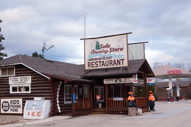 The Sula Store